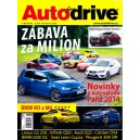Auto for drive 2014_05